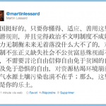 Twitter en chinois